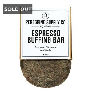 ESPRESSO BUFFING BAR - PEREGRINE SUPPLY CO - BODY SCRUB